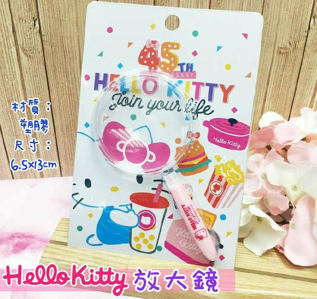 Hello Kitty  放大鏡