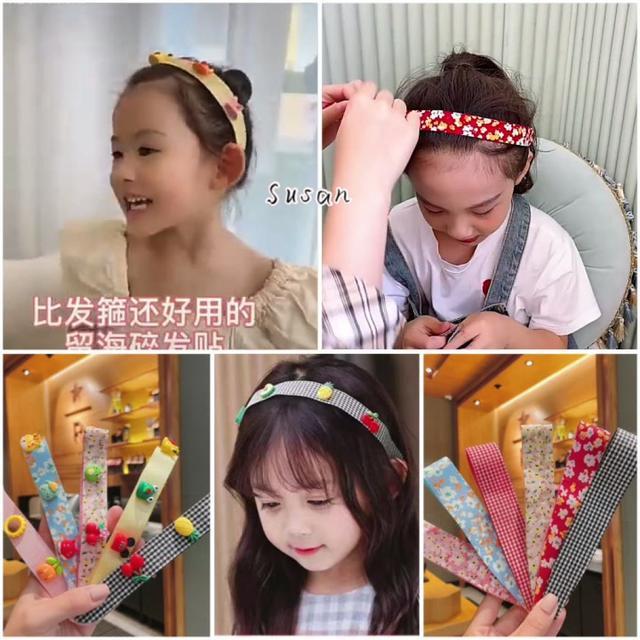 #預購韓國兒童超可愛碎髮救星魔術貼髮箍 (8入)