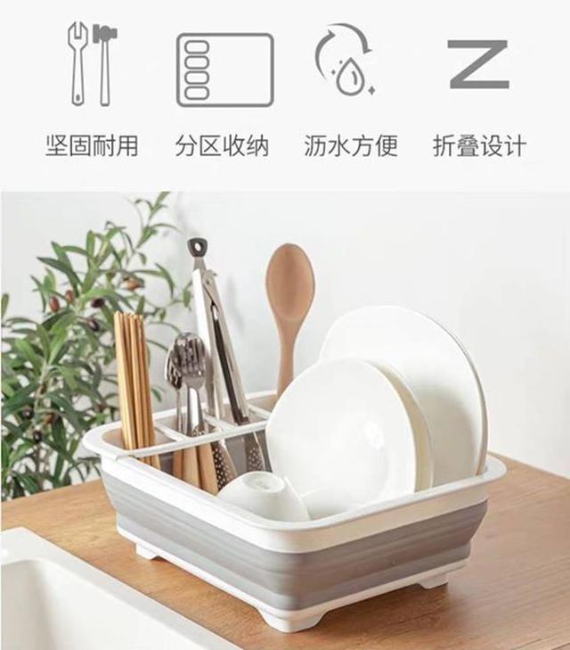 折疊瀝水碗盤架