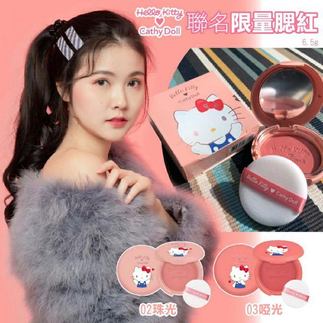 """""""台灣現貨""""泰國Cathy doll x Hello kitty聯名限量腮紅 6.5g~珠光/啞光"""