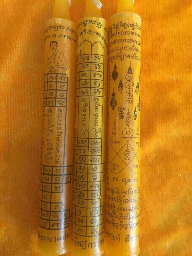 阿贊lex - 三根轉運蠟燭