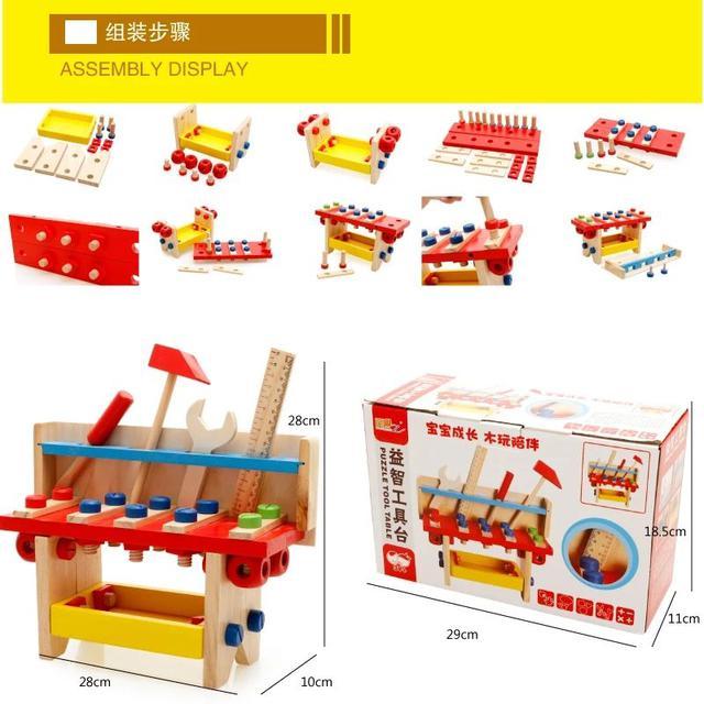木丸子益智工具台 DIY玩具 木製組合玩具LSJ19072107