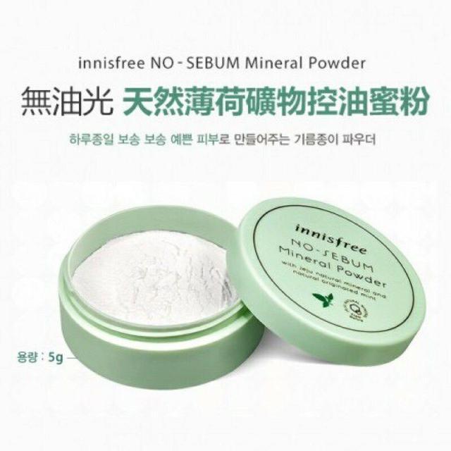 韓國 Innisfree ECO 無油光天然薄荷礦物蜜粉 5g