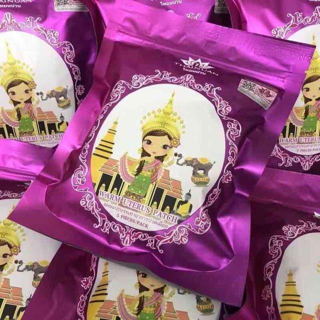 現貨-泰國thainuan暖宮貼