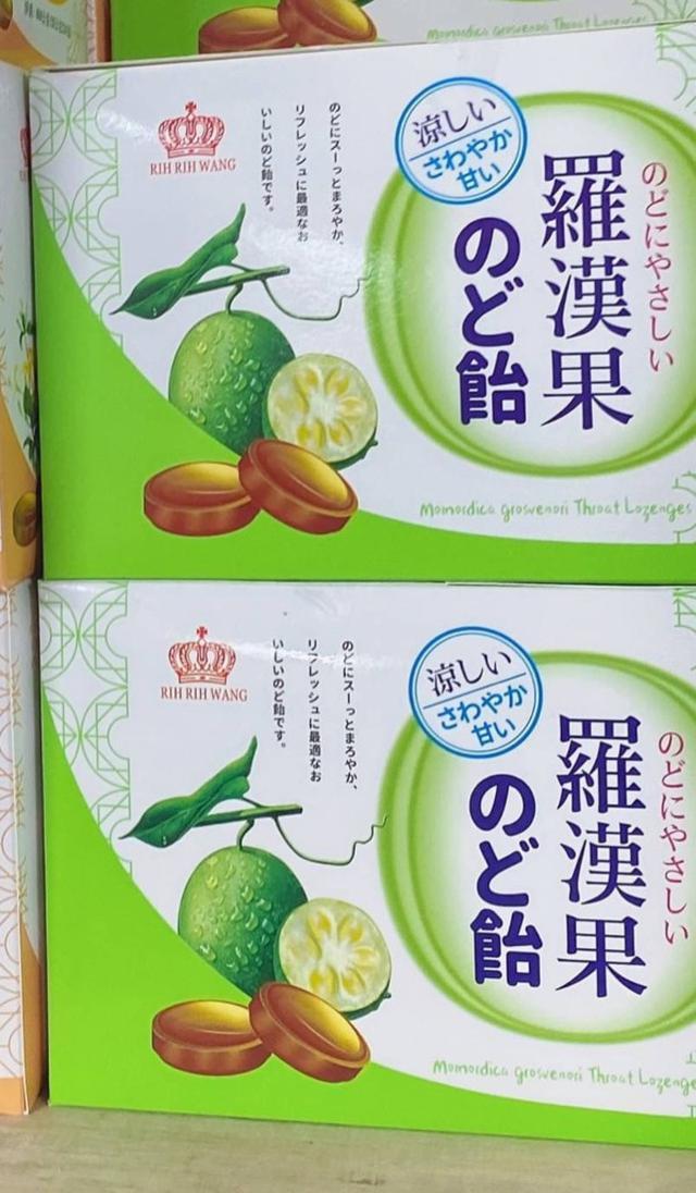 廠現 羅漢果潤喉糖 25g