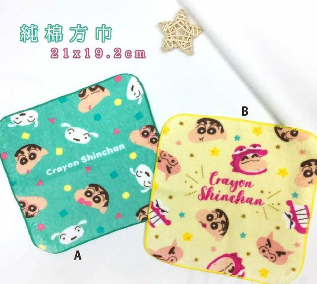 蠟筆小新 純棉方巾
