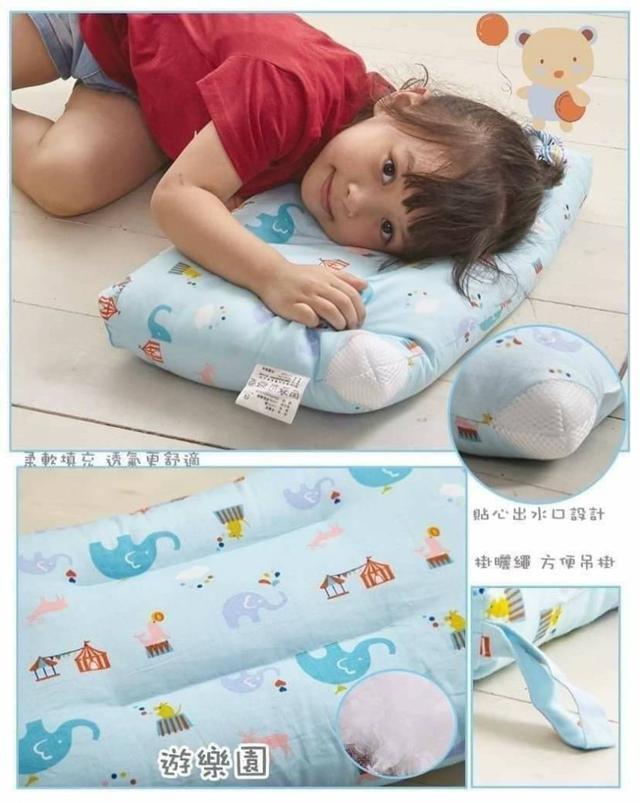 100%純棉可水洗兒童枕特惠組