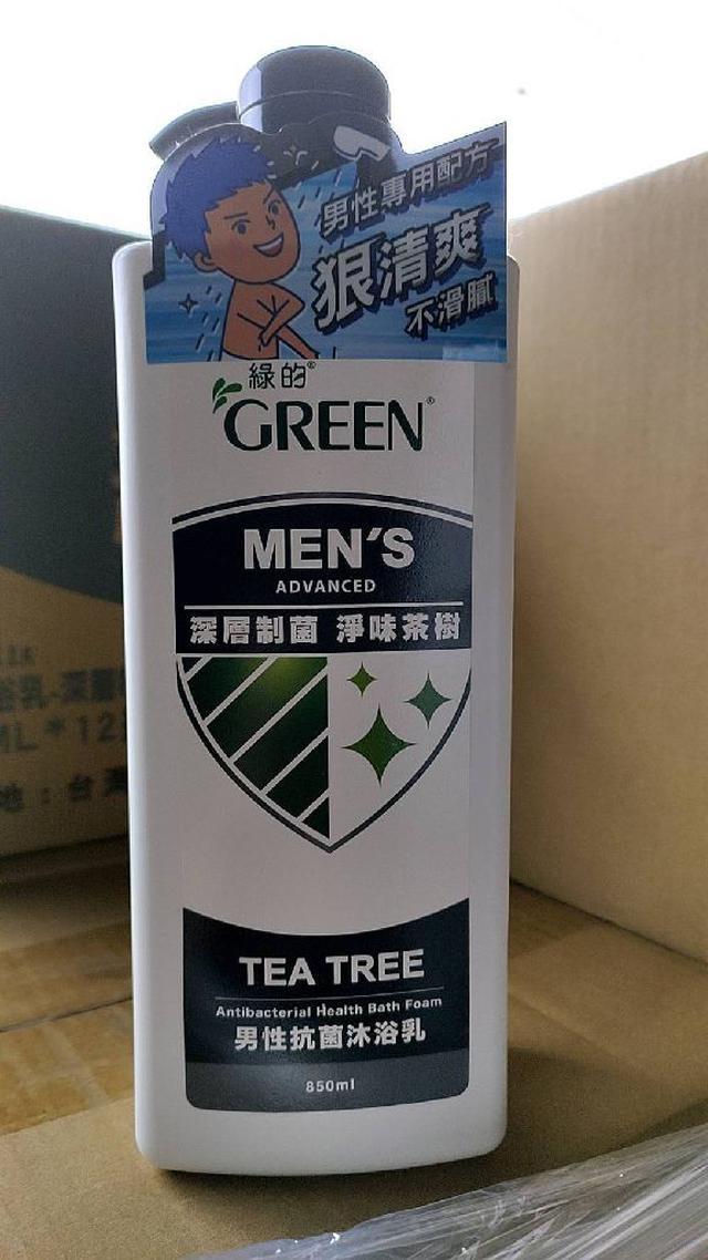 綠的GREEN 男性深層制菌沐浴乳 淨味茶樹