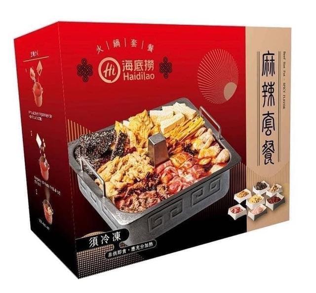 海底撈經典火鍋套餐(麻辣/三鮮)