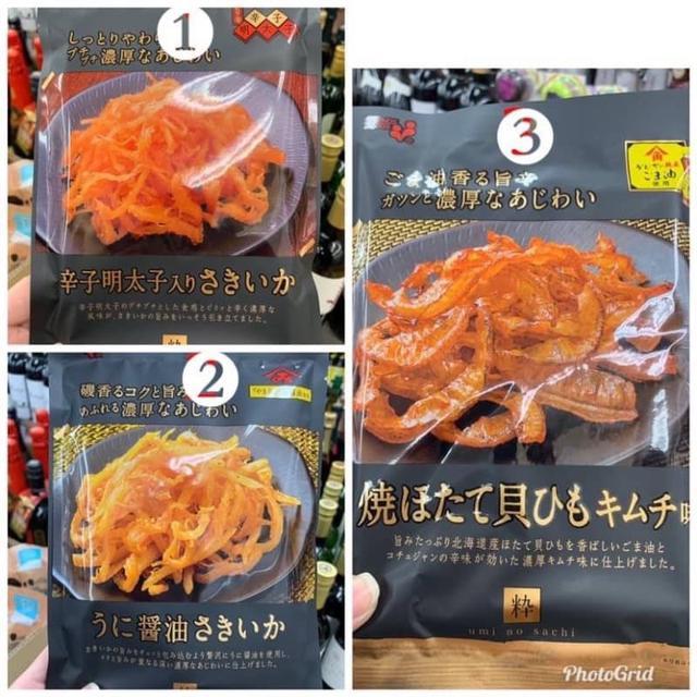 日本超濃厚美味魷魚絲&干貝唇