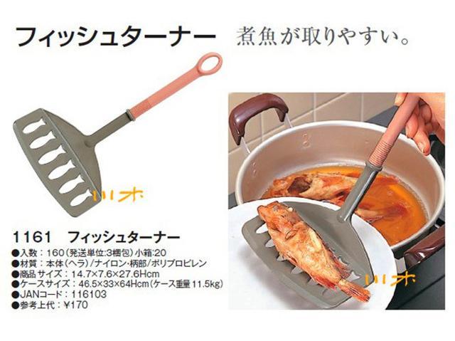 日本INOMATA-煎魚鍋鏟