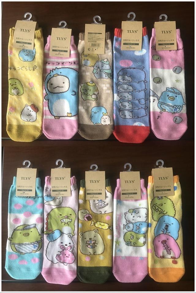 獨家!角落生物-學生襪+成人襪(10雙)