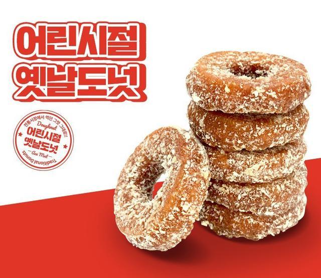 韓國 懷舊甜甜圈 70g 8入盒出