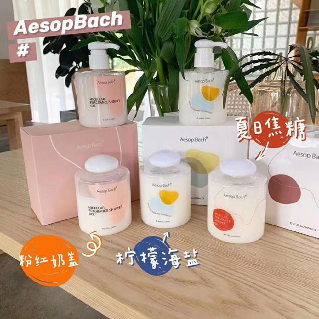 AesopBach 377沐浴露 240ml 一組同香味兩瓶入