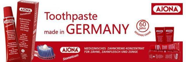 德國Ajona #牙膏 25ml