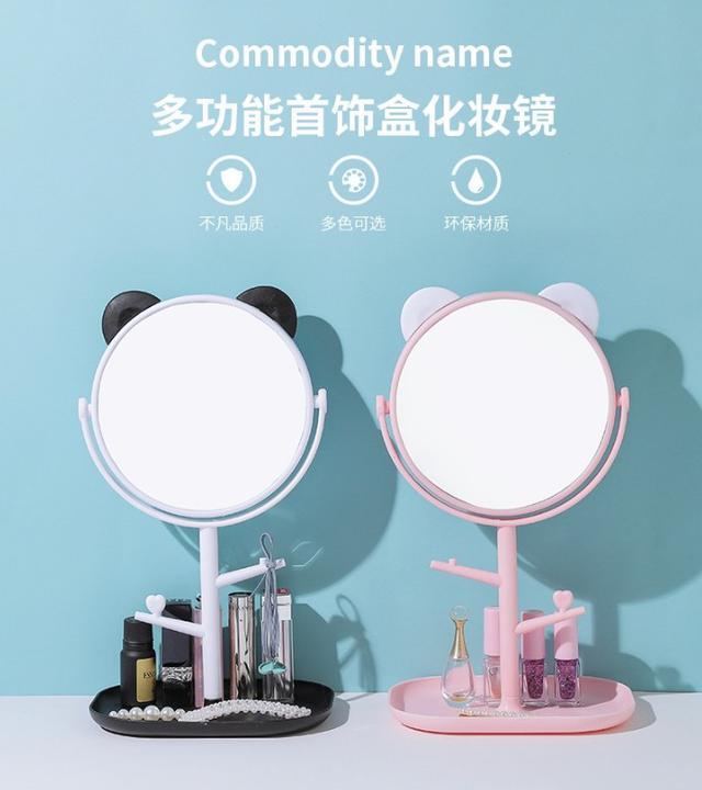 【預購】多功能首飾化妝鏡