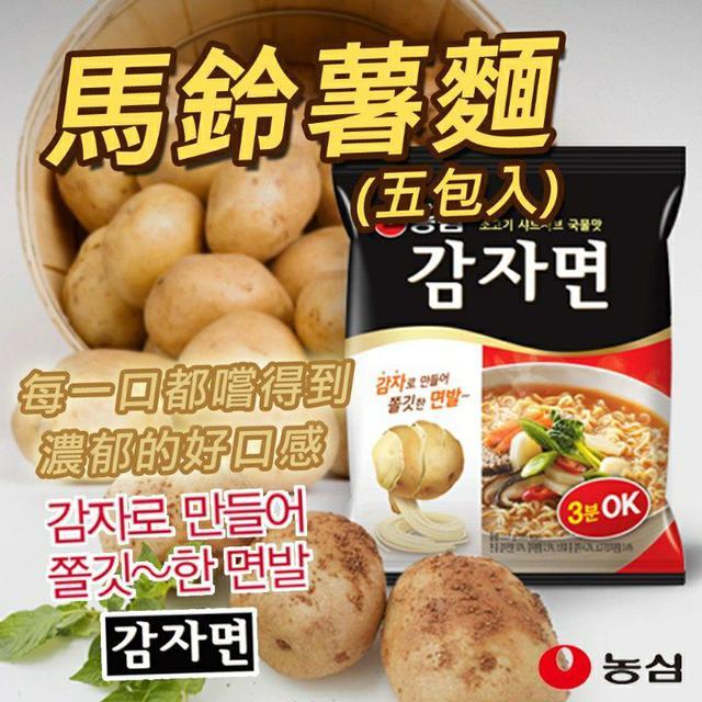 韓國 農心 馬鈴薯麵 土豆麵 境內版 泡麵 五包入 585g
