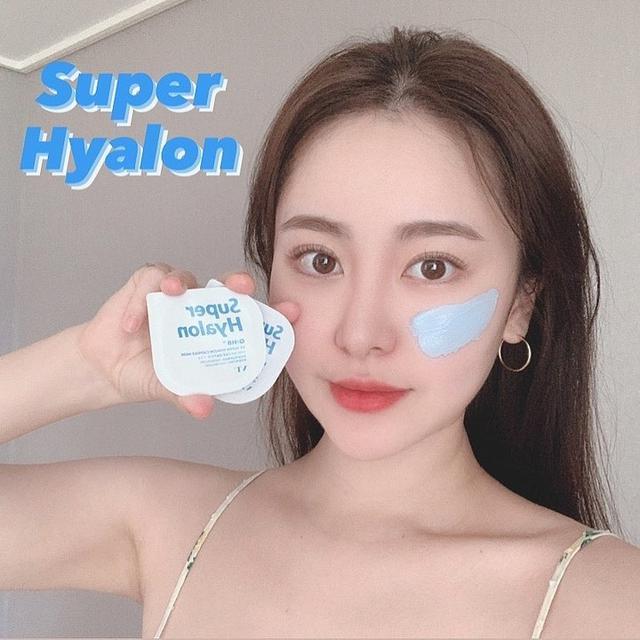 預購 韓國 VT SUPER HYALON 玻尿酸補水小布丁泥膜 7.5g*10顆/盒