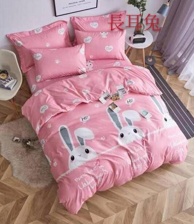 台灣製床包 單人 雙人 加大  款式4-18