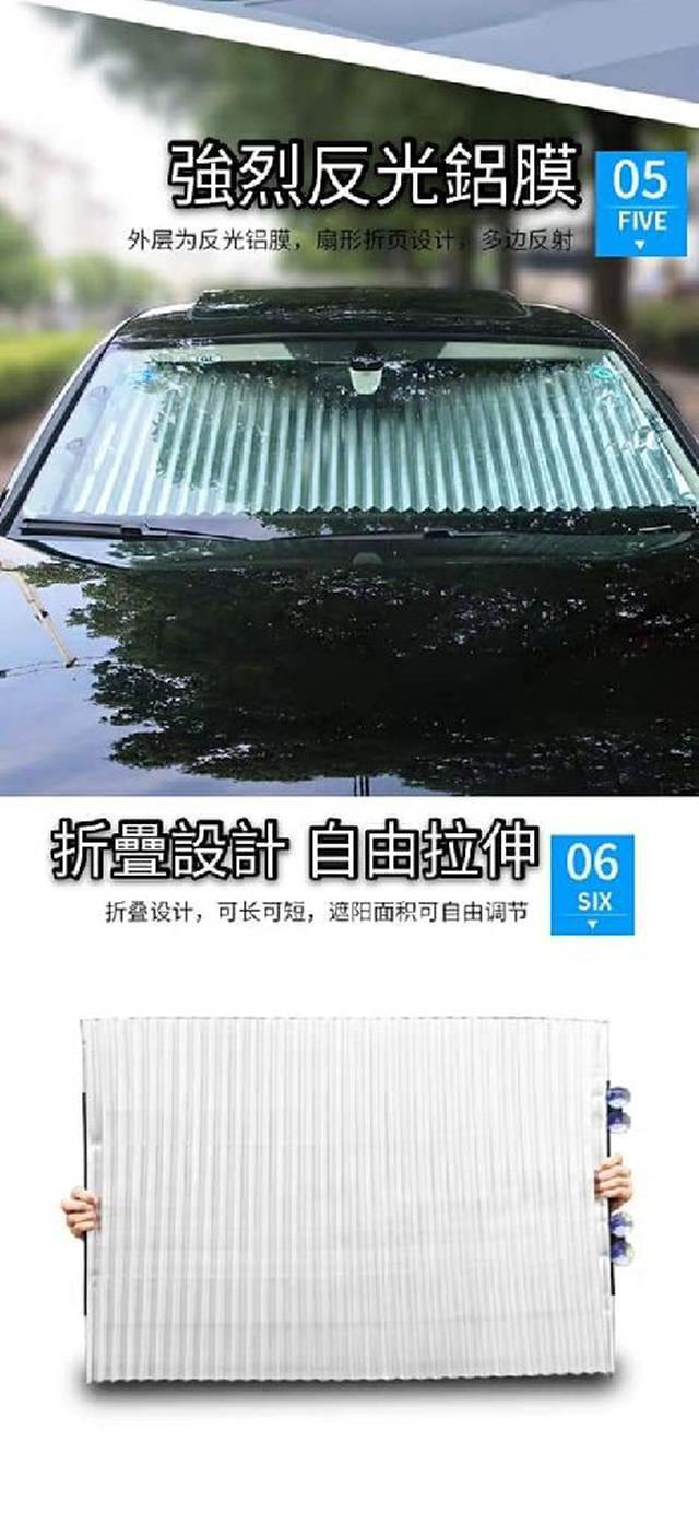 自動伸縮遮陽簾(70cm)