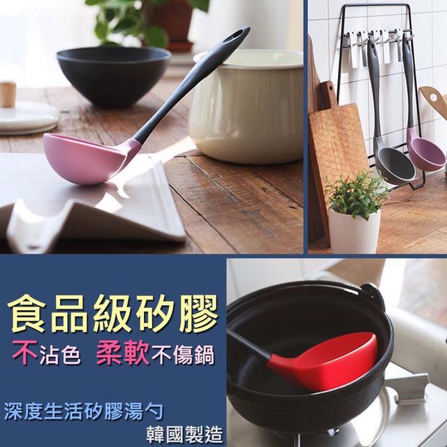 預購 韓國製造🎀深度生活矽膠湯勺