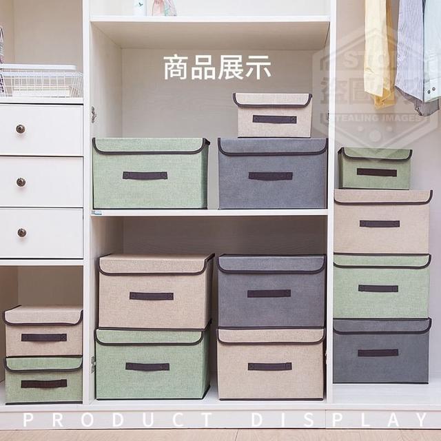 (預購e) 翻蓋可摺疊收納箱組