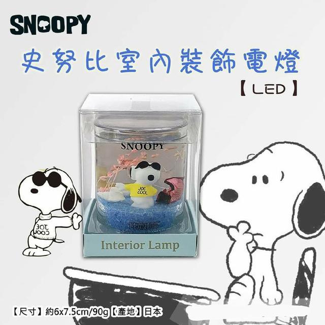 史努比 室內裝飾電燈(LED)