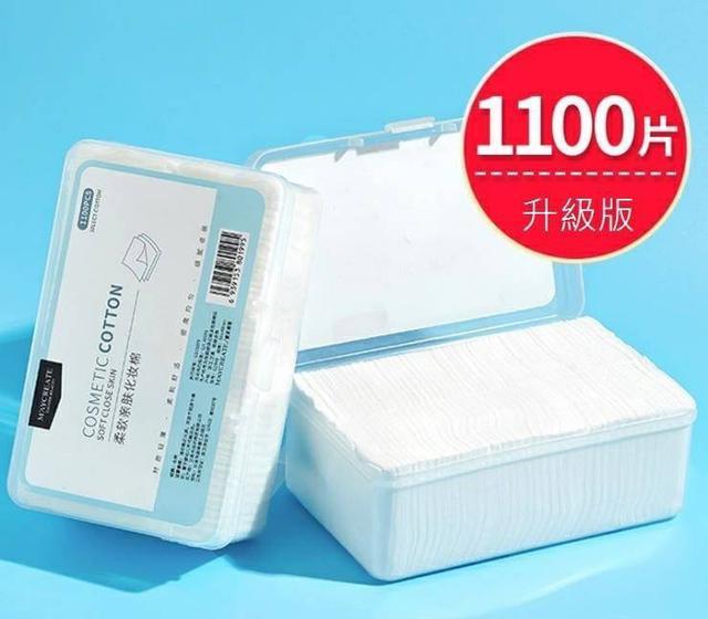100%純綿化粧綿大容量包裝