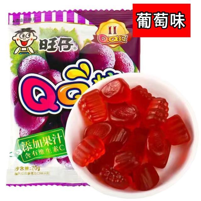 旺仔qq糖20g/袋旺旺橡皮糖水果味軟糖混合兒童零食小吃糖果零食整箱批發