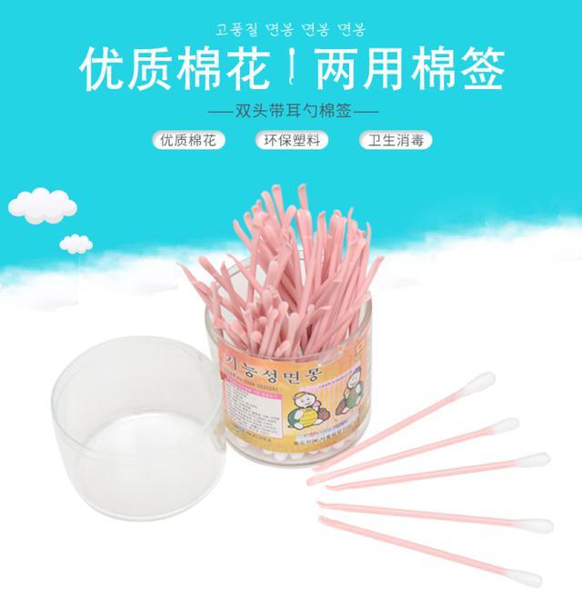 <預購>韓國創意多功能耳勺+棉花棒(限時優惠)