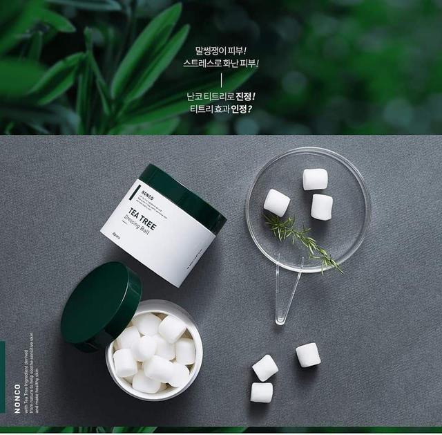 預購  韓國 APIEU 茶樹精油去角質舒緩棉球 85ml+附專屬夾子