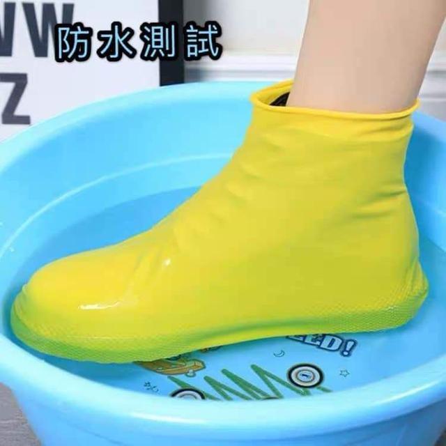 預購--5/12晚上12點止---防水乳膠鞋套