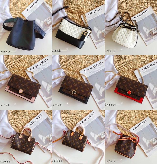 各大牌任選一件包斜跨包單肩包零錢包