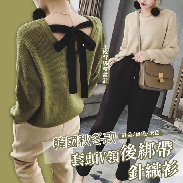 韓國秋冬款套頭小V領🦋後綁帶 顯瘦款針織衫