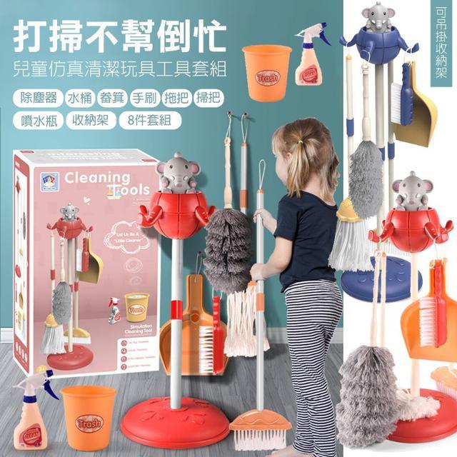 """""""打掃不幫倒忙""""兒童仿真拖把掃把畚箕 扮家家清潔玩具 8件套組~訓練童傭 工具玩具"""