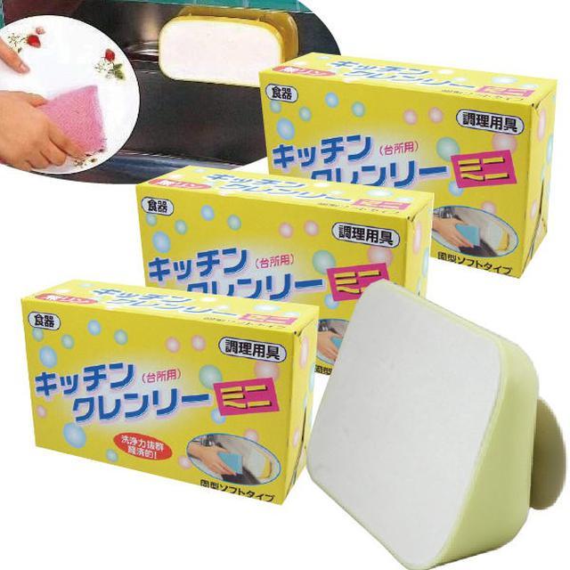 現貨 日本製 無磷清潔皂 無磷皂 洗碗皂 350g
