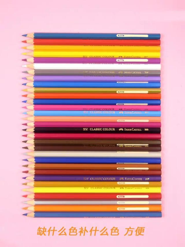 48色彩色鉛筆水溶性鉛畫套裝填色LSJ19073009