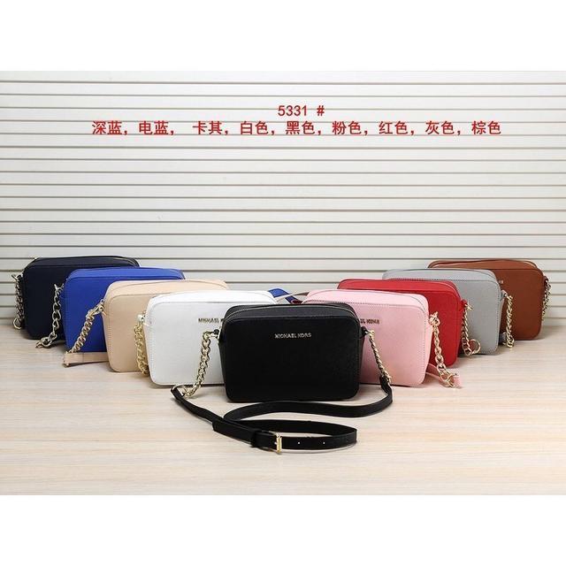 MICHAEL KORS 中號链条斜挎包 相機包 時尚優雅簡約女士包包 MK名牌精品包 5331