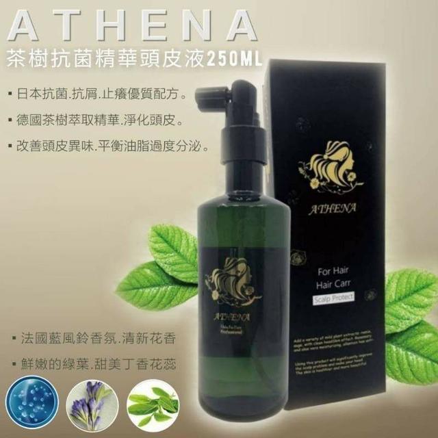 進階版Athena茶樹抗菌菁華頭皮液250ml
