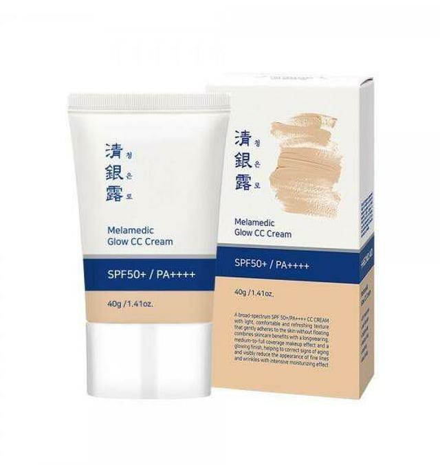 韓國 百年宮廷秘方 清銀露 完美遮瑕CC霜 40g