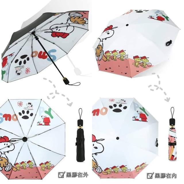 史努比晴雨兩用自動傘
