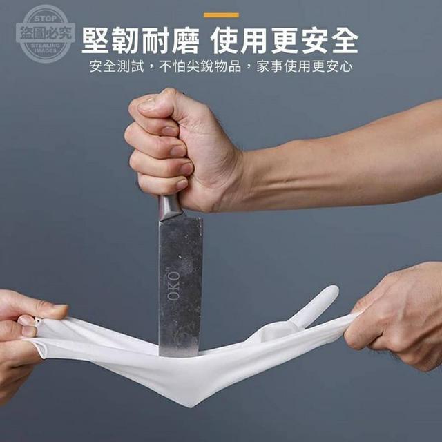 多功能防滑耐磨洗碗手套(3雙)