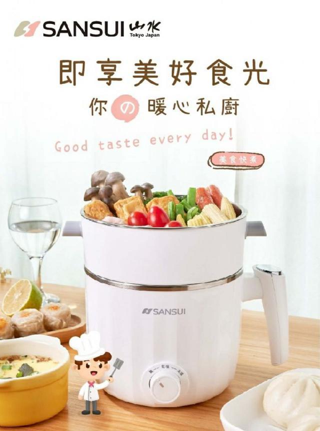 SANSUI 山水 多功能溫控美食鍋 兩段式加熱鍋(SMY-J15)慢熬+快煮兩段~2人份獨享鍋