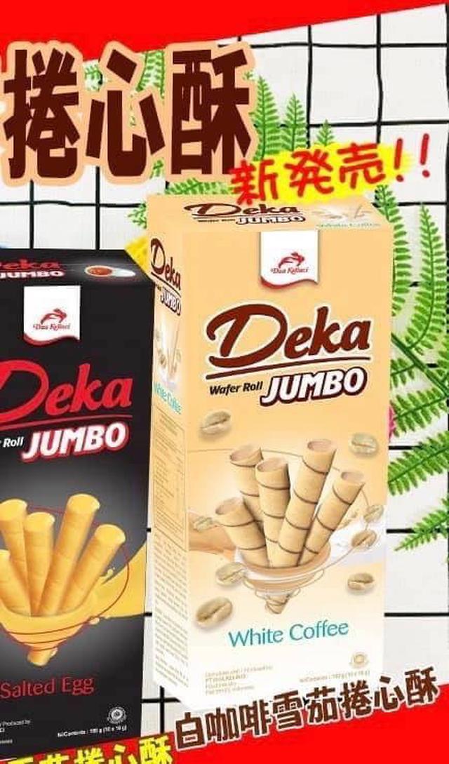 Deka雪茄白咖啡捲心酥/160g/10入