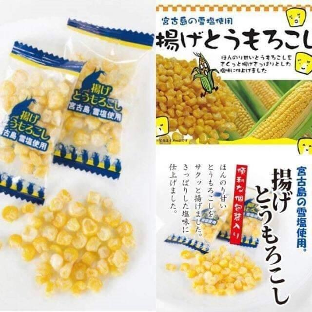 宮古島雪鹽 揚炸玉米