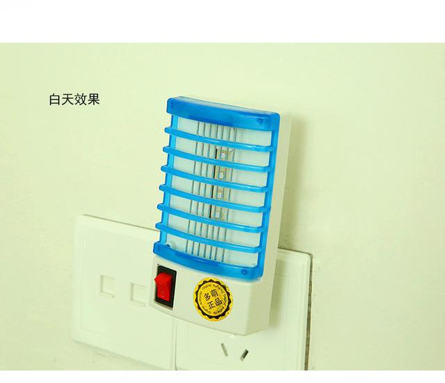 現貨 新型迷你滅蚊驅蚊燈/電蚊燈