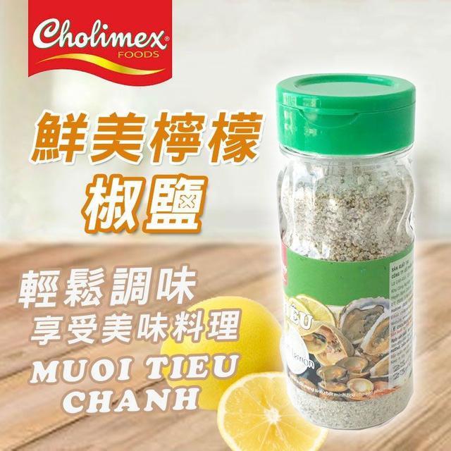 越南 Cholimex 越之味鮮美檸檬椒鹽 90g