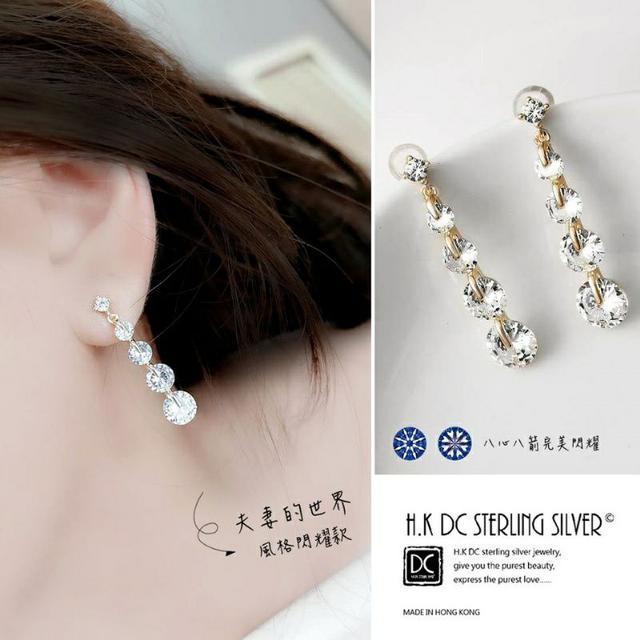 《韓劇最前線-夫妻的世界風格》專櫃精品閃耀厚銀足重5鑽長鋯石大耳環(3.7G)
