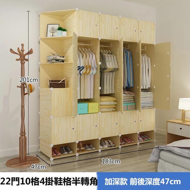 DIY組裝 仿黃木紋衣櫃 簡易衣櫃收納櫃子 置物架