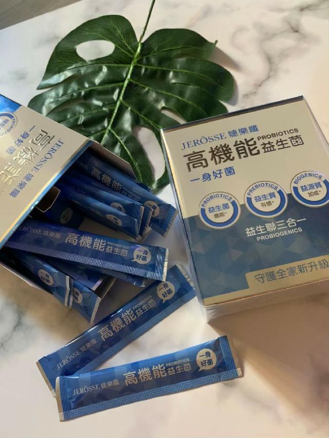 #保健   婕樂纖-高機能益生菌